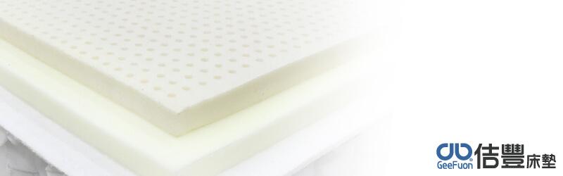 天然乳膠床墊與科學乳膠的差別?(乳膠床墊做法大公開)