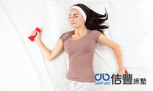 睡覺也能減肥