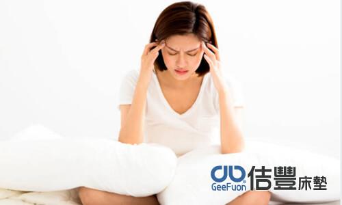89-01睡覺與頭痛有什麼關係